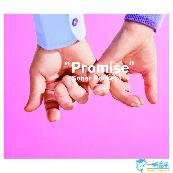 promise的用法_专辑封面:promise