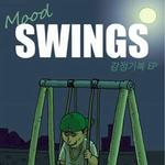 Mood Swings详情