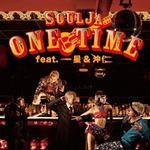 ONE TIME详情