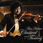 Classical Tuning详情