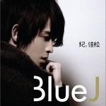Blue J详情