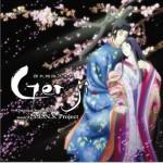 《源氏物語千年紀 Genji》 OST