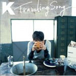 Traveling Song详情