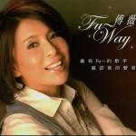 Fu~Way详情