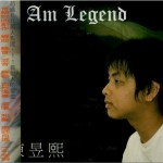 I Am Legend详情