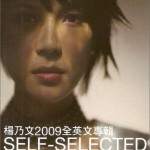 Self-Selected详情