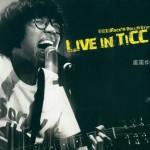 Live In TICC详情