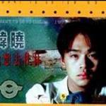 我想去桂林详情