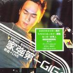 叱吒903 组Band时间 家强第一GIG(新曲+Live)详情