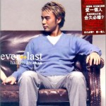 Ever Last详情