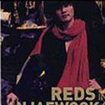 Vol. 4 - Reds in AnJaeWook 4详情
