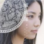 誰カノタメニ/ワスレナグサ详情