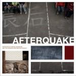 震后 After Quake详情