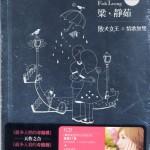 败犬女王 电视剧原声配乐详情