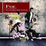给未来脚踏车详情