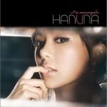 I'm Mannequin (Mini Album)
