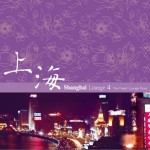 SHANGHAI LOUNGE VOL. 4详情