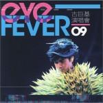 Eye Fever 演唱会 09