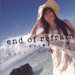 end of refrain ~小さな始まり~详情
