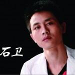 曲终何必人散 (单曲)详情