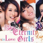 Girls in Love详情