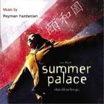 颐和园 Summer Palace详情