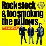 Rock stock & too smoking the pillows详情