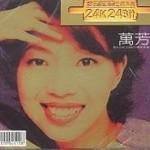 滚石24k 24Bit珍藏版金碟系列详情