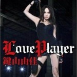Love Player详情