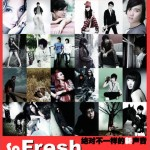 So Fresh The Hits Of ForeSky Music试听