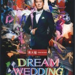 Dream Wedding Leon Live Summer 09详情