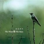 大自然音乐系列.轻风细雨