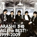 All the BEST! 1999-2009详情