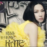 Kiss Me Kate详情