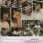 光阴的故事2-闪亮的日子 电视原声带详情