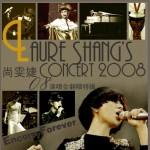 天籁倾城-尚雯婕2008巡回演唱会 翻唱曲目特辑