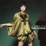 阿密特 香港特别版 (Bonus CD)详情