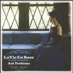 La Vie En Rose - I Love Cinemas -详情