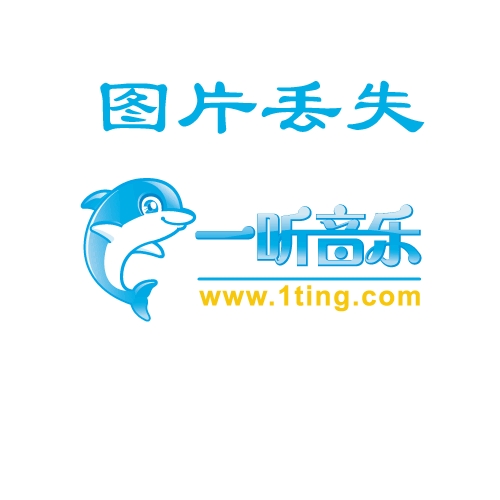 内蒙古广播合唱团