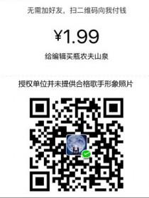 泰洋恒星一期演员 (陈天明&刁秋语&胡林希&雷皓翔&叶盛佳&赵小棠&周政