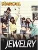 Jewelry资料,歌曲和专辑