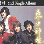 Single:The Way U Are详情