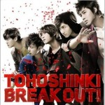 BREAK OUT! (Radio Promo)详情