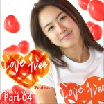 Love Tree Project - 4th Album
