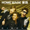 HOME MADE 家族 Tomorrow feat.九州男 试听