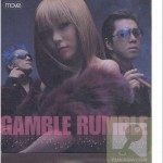 Gamble Rumble详情