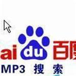 百度MP3搜索TOP100详情