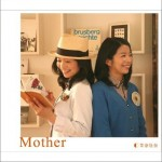 Mother (Single)详情