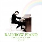 Rainbow Piano (Single)详情
