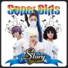 StorySeller Super Girl 试听